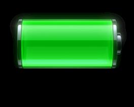 battery blanc3